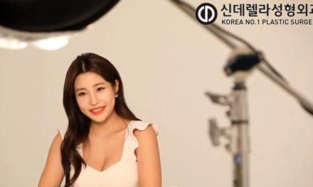 Korea: The Backlash Against Unattainable Beauty Standards