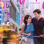 Hello, Love Goodbye Surprisingly Transcends a Typical Love Story