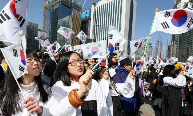 South Koreans Celebrate Independence In New York