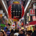 Get to Know Japan's Famous Kuromon Market