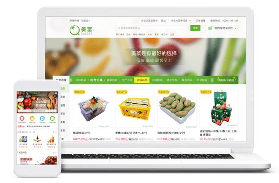 Meicai: China's Unicorn Farm-to-Table Startup