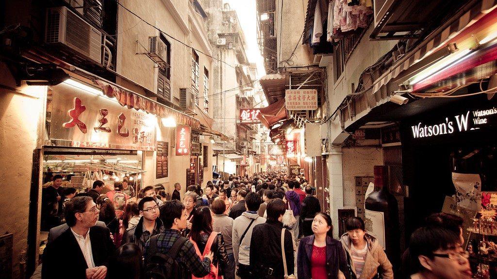 Shopping Center - Macau